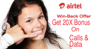 Airtel win back offers