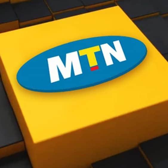 MTN data bundles